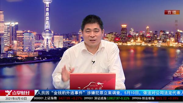 刘伟鹏:券商的二八分化与投资逻辑