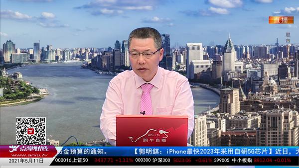 杨继农:影响市场的两个方面