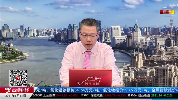 杨继农:老年化投资逻辑确定性高