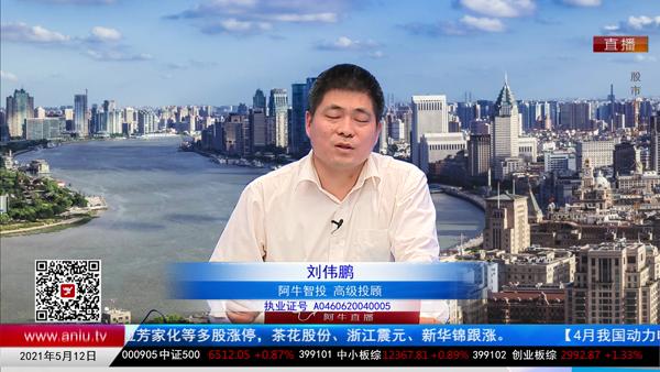 刘伟鹏:扶摇直上九千亿,破箱顶,擒大牛