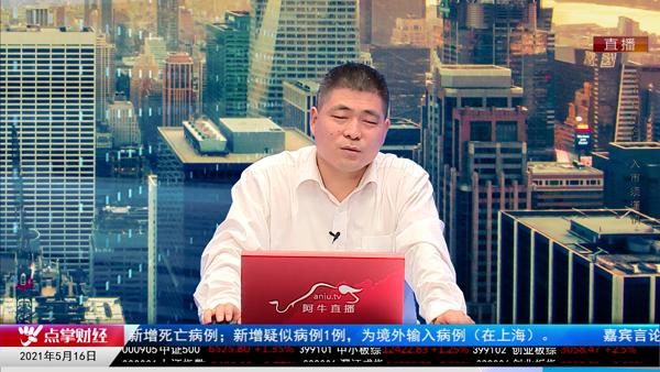 刘伟鹏:一大指标预示行情可能已经来了!