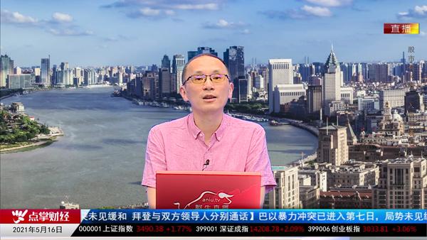 范甄:目前股票与期货市场处于历史特殊时期!