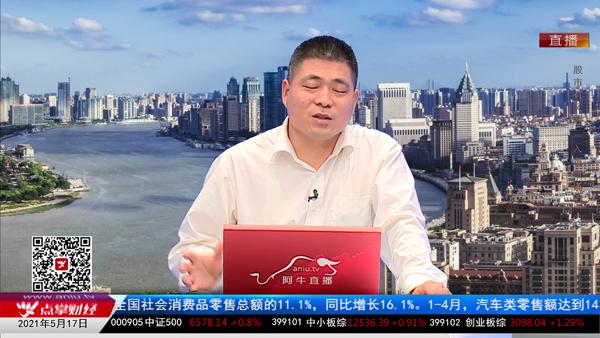 刘伟鹏:智能汽车后市如何?