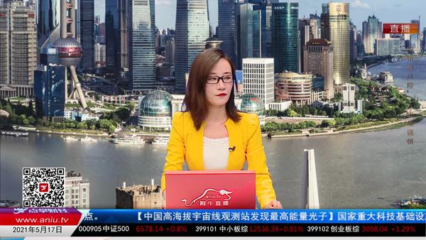 刘伟鹏:目前市场成交额非常完美!