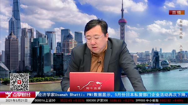 """毛利哥:笑谈白酒 贯穿中国社交文化的""""神奇""""产物"""