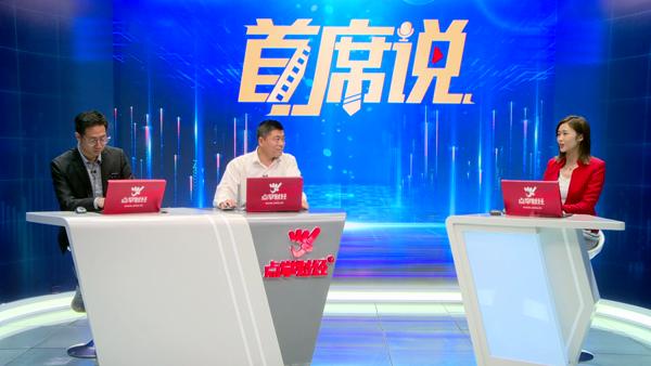 刘伟鹏:无风险收益率助指数上行