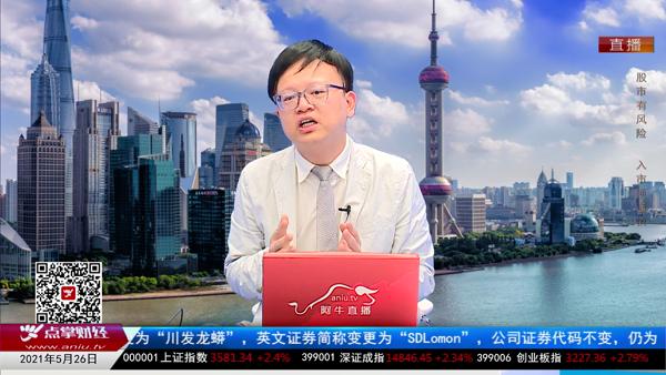 李岱:论人民币升值现象