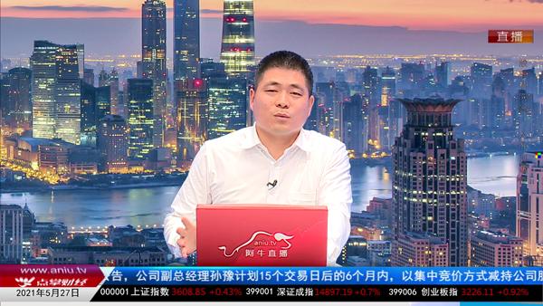 刘伟鹏:机构调研就一定会买吗?我看未必