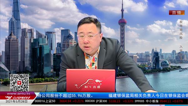 """毛利哥:防守为主 揭晓我心中的""""四大天王""""板块"""