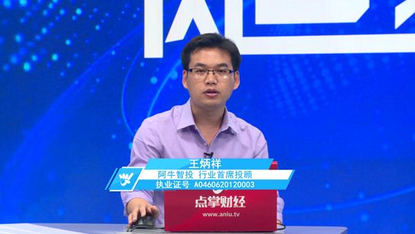 王炳祥:指数登上新舞台