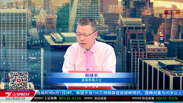 杨继农:管理人民币快速单边升值,央行有法宝!