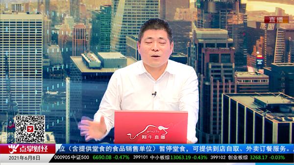 刘伟鹏:防守比进攻重要,周期比趋势重要