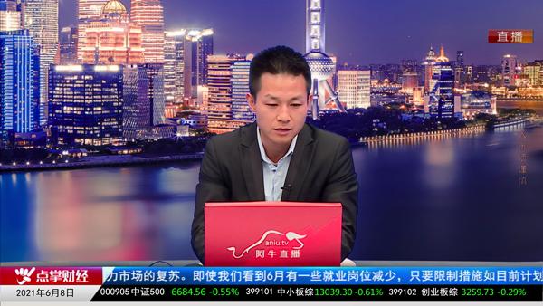 瞿才文:政策性消息的合理解读方法手册!