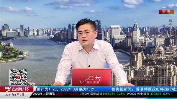 宋正皓:中游企业对涨价反应明显的逻辑揭秘!