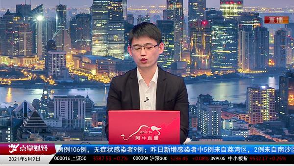 杨帅:一箱难求或将持续到2022年!
