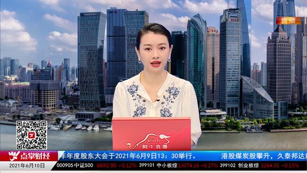 蔡钧毅:CPI、PPI剪刀差背后有何意味?