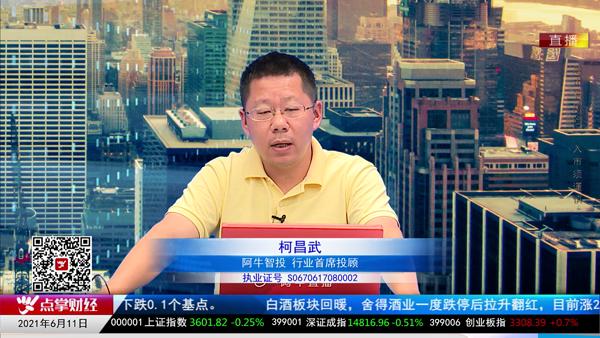 柯昌武:科技不是很了解,趋势价投来帮你