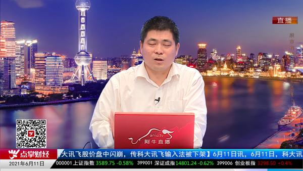 刘伟鹏:鸿蒙概念路很长!聪明人瞄准这个点