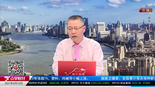杨继农:是最难熬的时段,也是最佳择股期