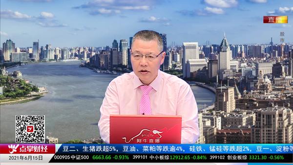 杨继农:下半年宏观宽松,机会多多