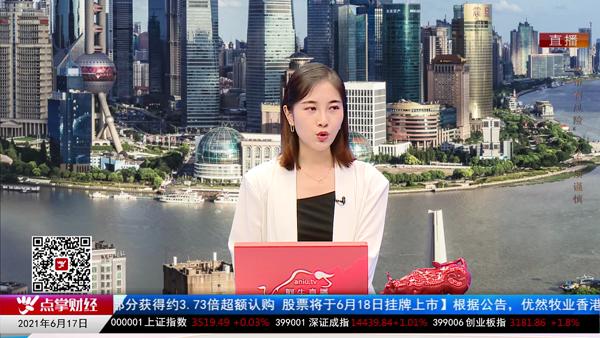 刘伟鹏:新基金发行数据释放了何种信号?