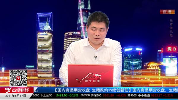 刘伟鹏:复杂市场中不同估值的操作策略分享!