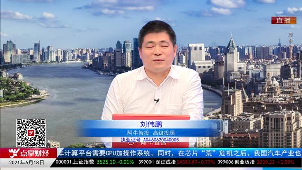 刘伟鹏:凭运气赚的钱,凭实力亏回去?