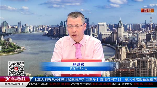 杨继农:短期走势磨底,只为七月更好相遇