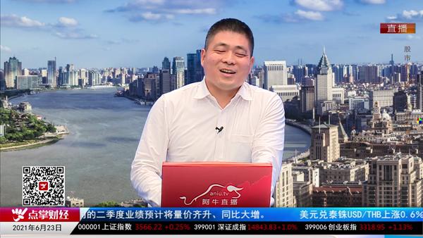 """刘伟鹏:28年10000倍收益率?这个""""两高一低""""策略值得收藏!"""