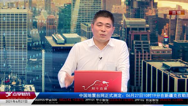 刘伟鹏:时间窗口一旦错过不再有 把握机会最重要