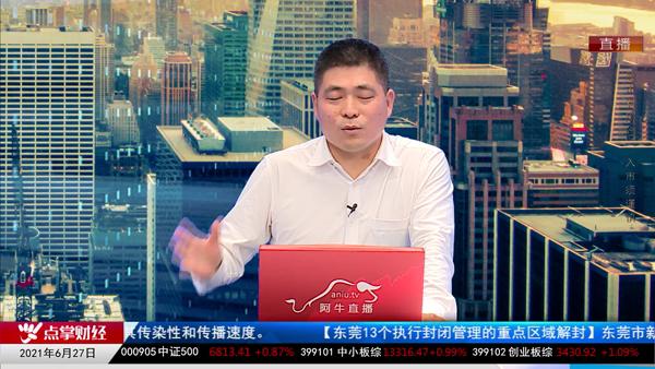 刘伟鹏:人民币升值预期之下 股市有望迎来新高度