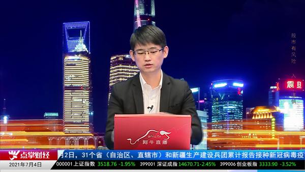 杨帅:华为昇腾机会有,但操作难度较大