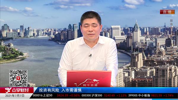 刘伟鹏:指数复杂,牛市尾声?