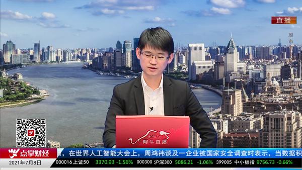 杨帅:格局要大 军工板块迎中报机会