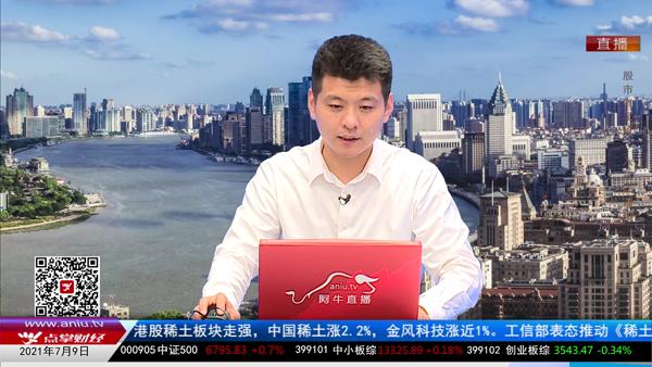 王雨厚:A股率先释放风险,外围不足为惧