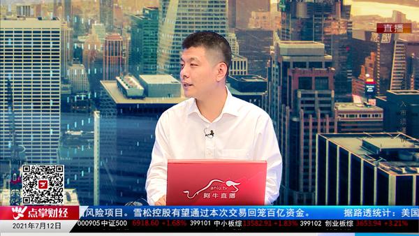 王雨厚:风险机会双重考虑