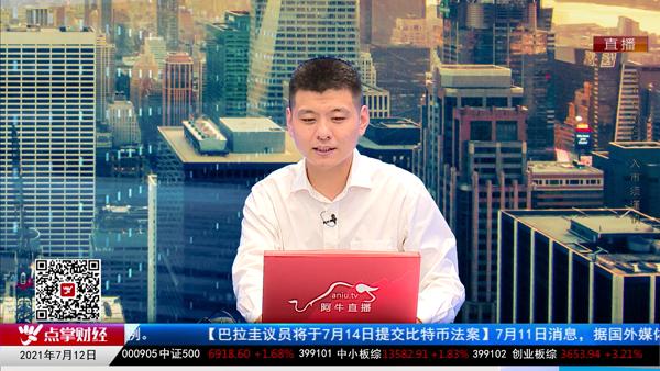 王雨厚:稀土创新高,参与等缩量
