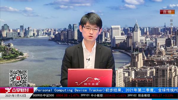 杨帅:降准支持实体经济,金融板块没有反转逻辑