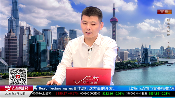 王雨厚:保险板块偏极端 继续下跌是机会