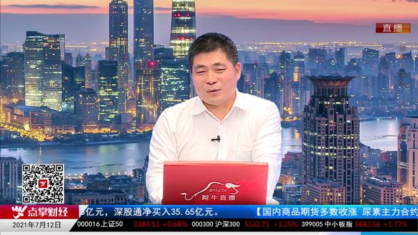 刘伟鹏:通胀后的传导机制
