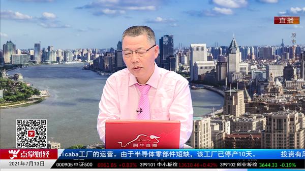 杨继农:下半年个股机会非常多