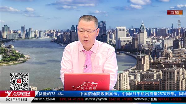 杨继农:政策宽松的两个方向