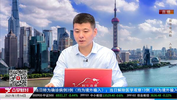 王雨厚:造纸行业无需求 机会渺茫需谨慎