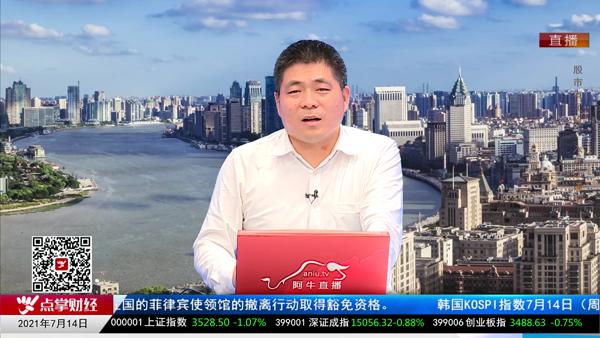 刘伟鹏:后期机会,预期差