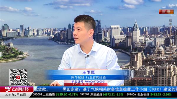 王雨厚:一种参考港股和中概股的套利模型