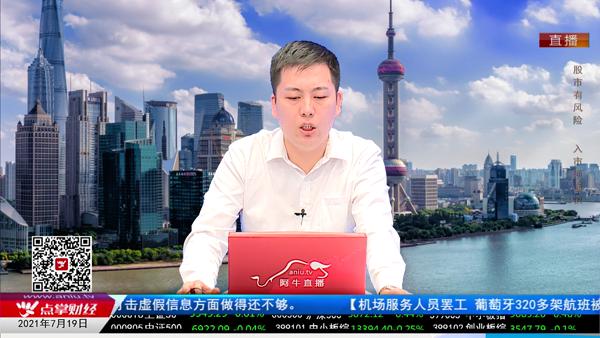 何智辉:中报行情已开始逐级演绎!