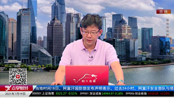 千鹤:八月份的主流板块绝不是现在高位的!