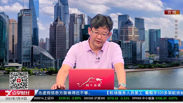 千鹤:银行可以进入越跌越买的状态