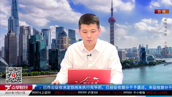王雨厚:营收增速知识普及