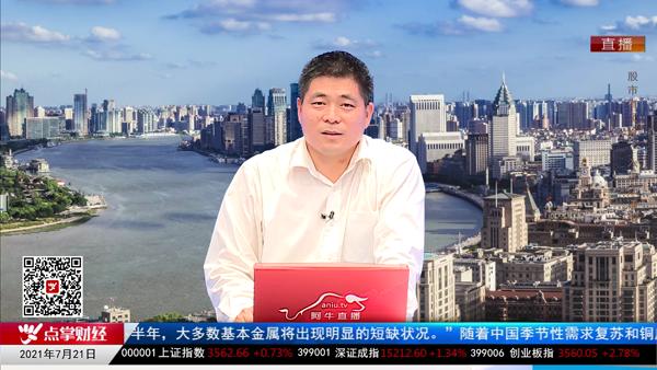 刘伟鹏:新能源车发展,锂电会更好